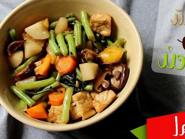Học nấu món chay nấm xào rau củ